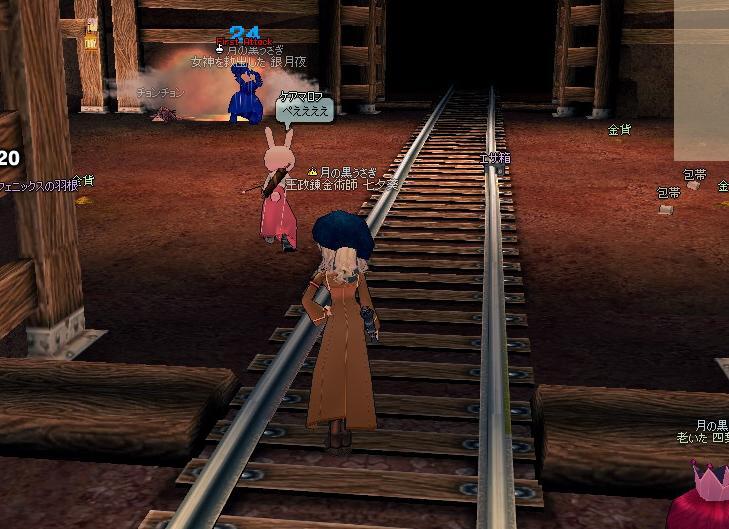 mabinogi_2010_05_23_005.jpg