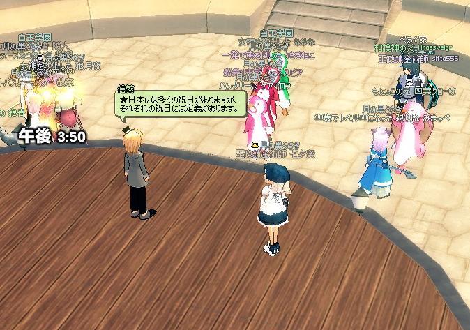 mabinogi_2010_05_29_004.jpg