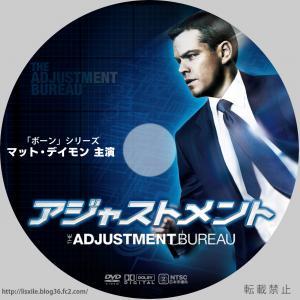 アジャストメント DVDラベル