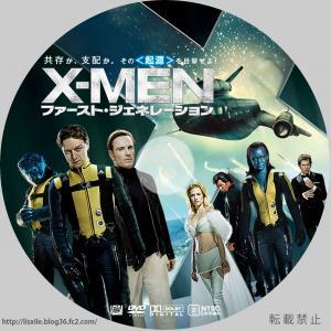 X-MEN:ファースト・ジェネレーション DVDラベル