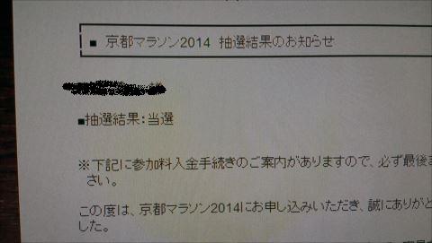 20131011IMAG1692_R.jpg