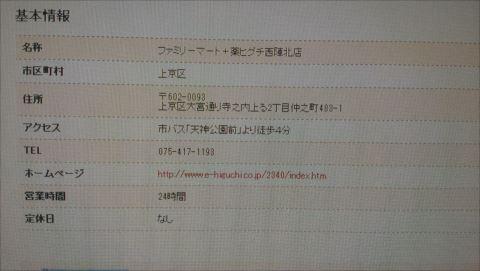 20131106IMAG1942_R.jpg