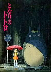 200px-My_Neighbor_Totoro_-_Tonari_no_Totoro_(Movie_Poster).jpg