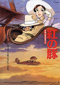 200px-Porco_Rosso_(Movie_Poster).jpg