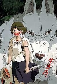 200px-Princess_Mononoke_Japanese_Poster_(Movie).jpg