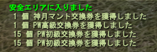 20110428_04.png