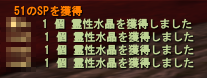 20110507_07.png