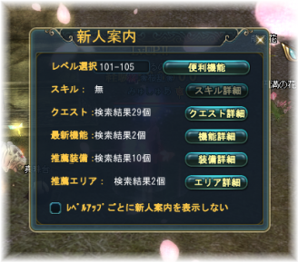 20110508_01.png