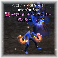 20110508_07.png