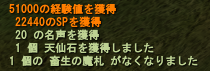 20110519_03.png