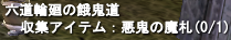 20110519_04.png
