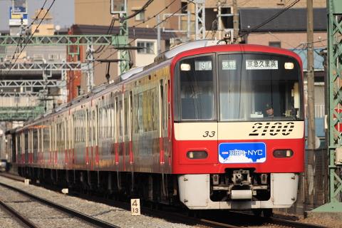 MG_0831.jpg
