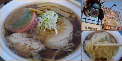 東京ラーメンショー2