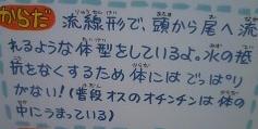 asahiyama08.jpg
