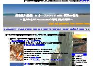 オーストラリア旅行情報