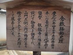 230430 阿智神社10
