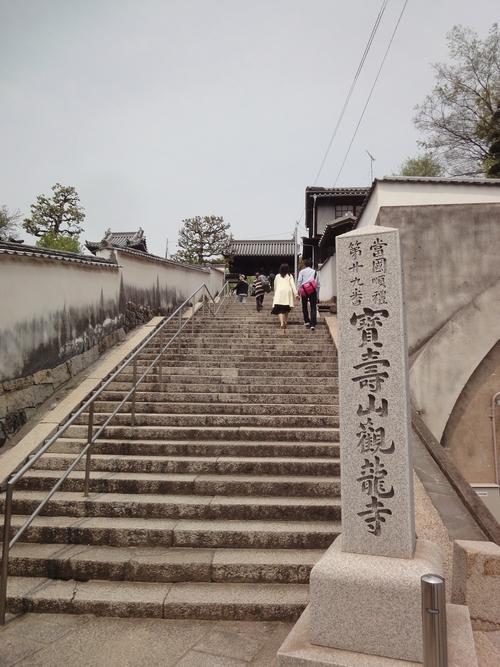 230430 阿智神社7