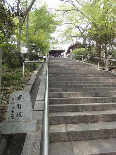 230430 阿智神社22