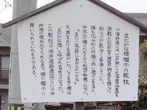 230430 下津井3