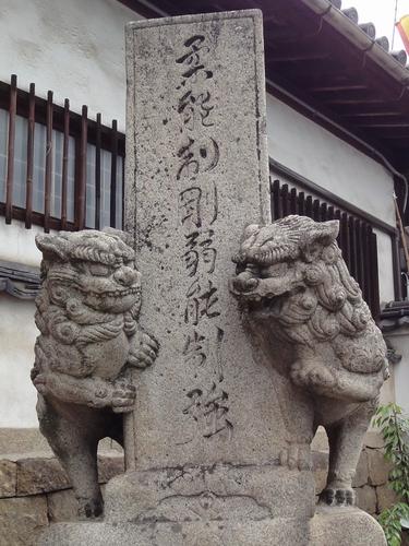 230501 浄土寺4