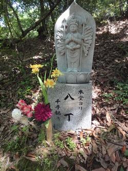 230514 飯田山常楽寺5