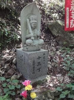 230514 飯田山常楽寺2