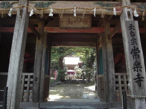 230514 飯田山常楽寺8