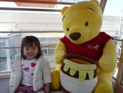 2011.3.9 blog 1