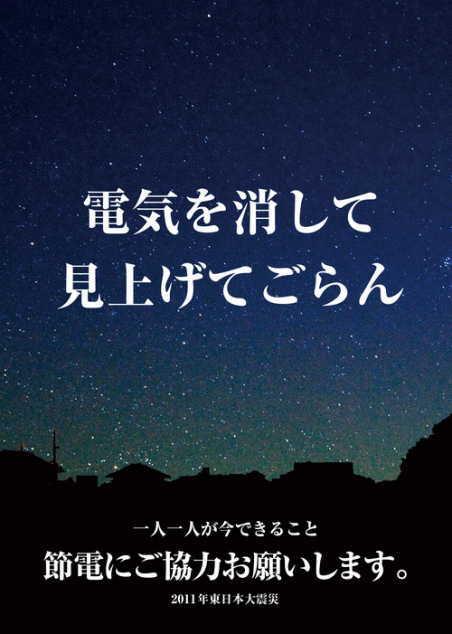 2011.3.24 blog 1