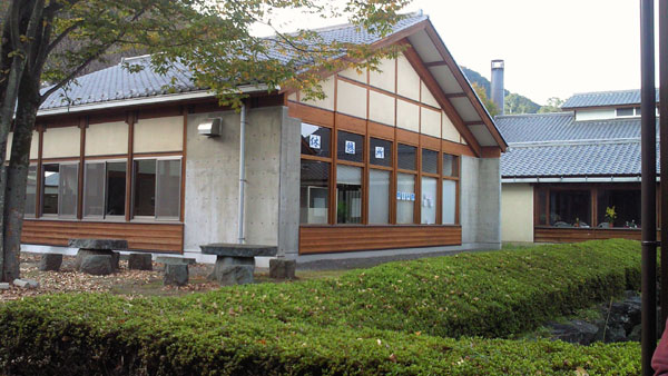 桜山温泉センター