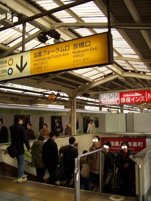 東京国際フォーラム下見03