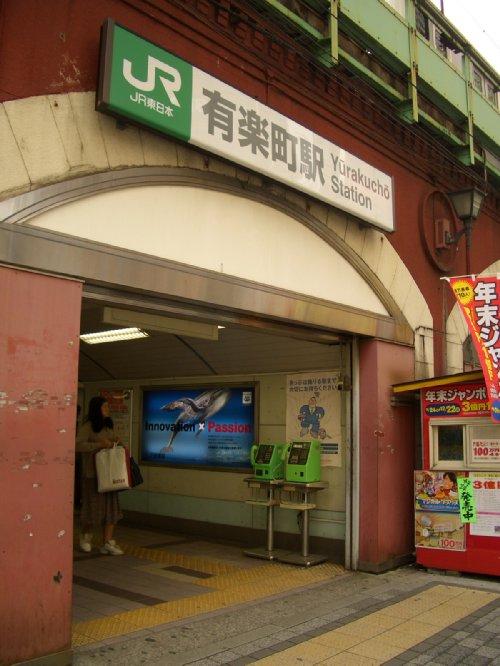 東京国際フォーラム下見05