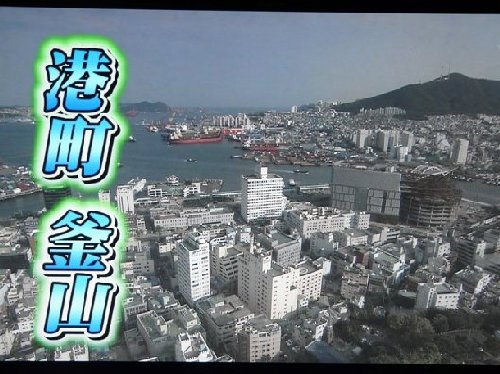 テレビ東京の旅行番組1