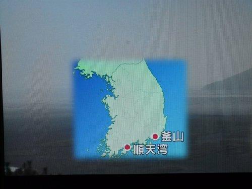 テレビ東京の旅行番組3