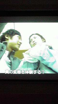天下無敵イ・ピョンガン上映会3