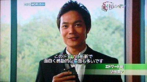 イピョンガンKBS番宣9