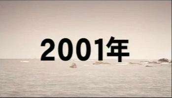 BeeTVチング予告ロング007