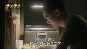 BeeTVチング予告ロング038