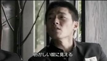 BeeTVチング予告ロング058