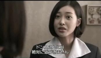 BeeTVチング予告ロング069