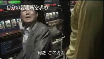 BeeTVチング予告ロング083
