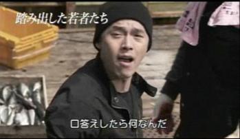 BeeTVチング予告ロング085