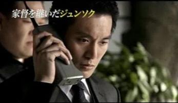 BeeTVチング予告ロング096