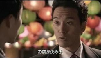 BeeTVチング予告ロング103