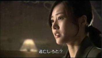 BeeTVチング予告ロング124