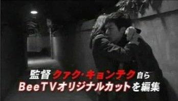 BeeTVチング予告編ロング005