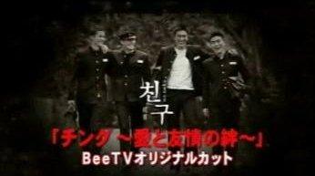 BeeTVチング予告編ロング006