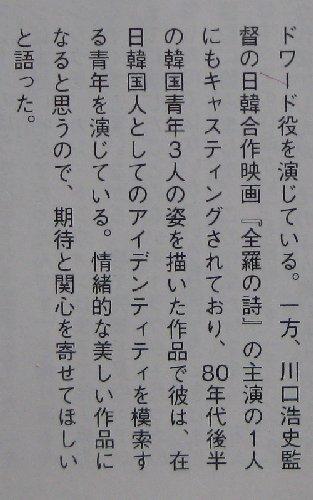 KBoom54-03-1.jpg