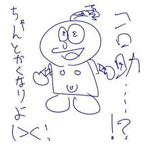 korosuke2.jpg