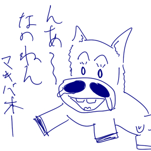 makibao.jpg